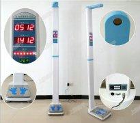 家用折叠电子秤,中学生身高体重测量仪