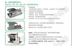 国产2吨不锈钢称重模块